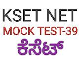 kset-exam