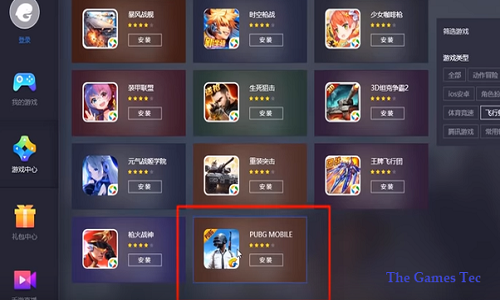 How to Update PUBG Mobile in Tencent Buddy Emulator