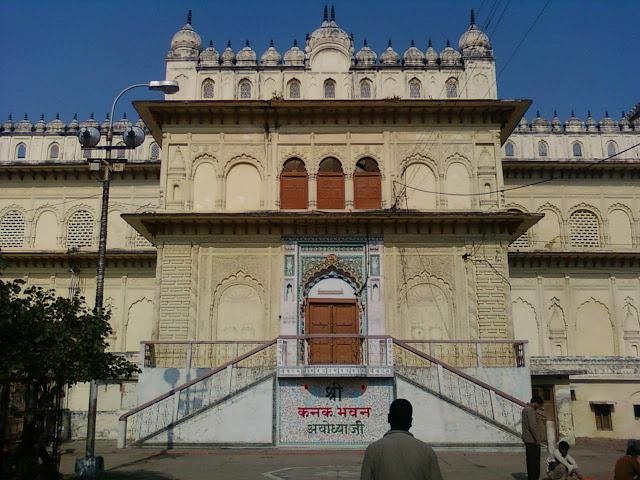 Ayodhya Ram Janam Bhoomi