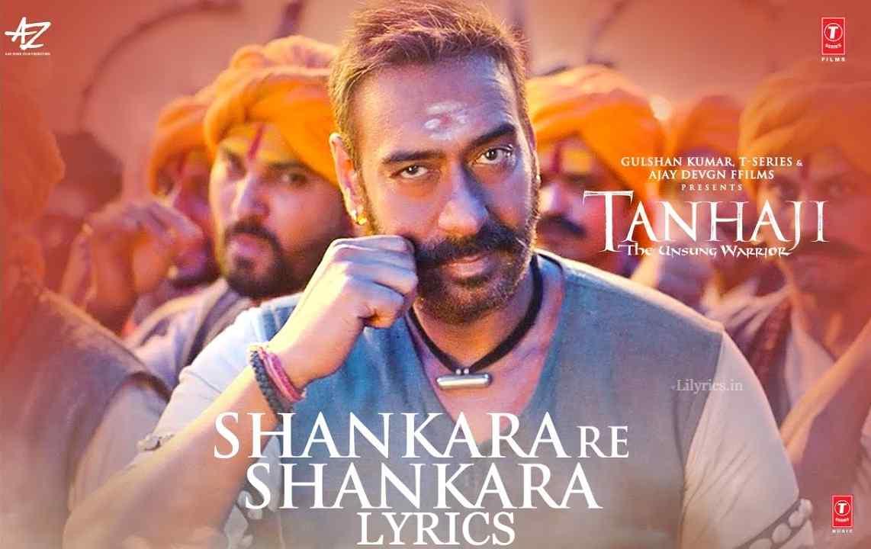 Shankara Re Shankara Lyrics in Hindi