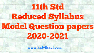 11th std reduced syllabus 2021 PDF Download - Tamil nadu State board Reduced Syllabus- samacheer kalvi