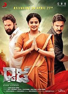 Dhwaja 2018 Hindi Dubbed 720p WEBRip