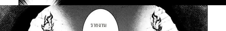 Tensei Kenja no Isekai Life - หน้า 32