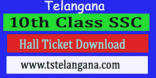 Telangana 10th Class SSC Hall Ticket Download 2017 bsetelangana.org