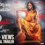 Preama Katha Chitram 2 Telugu Full Movie: Star Cast & Crew, Story, Budget, Box-office Collections