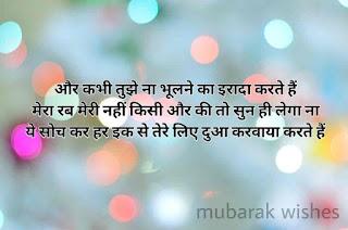 Heart Touching Lines For Best Friend in Hindi,हार्ट टचिंग लाइन्स फॉर बेस्ट फ्रेंड इन हिंदी