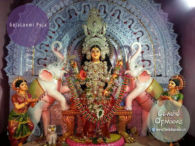 Gaja Laxmi Puja at Kendrapada