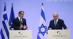 Ο πρωθυπουργός Κυριάκος Μητσοτάκης, θα ταξιδέψει στο Τελ Αβίβ του Ισραήλ. Αυτό θα είναι το πρώτο του ταξίδι μετά την άρση των μέτρων που επι...