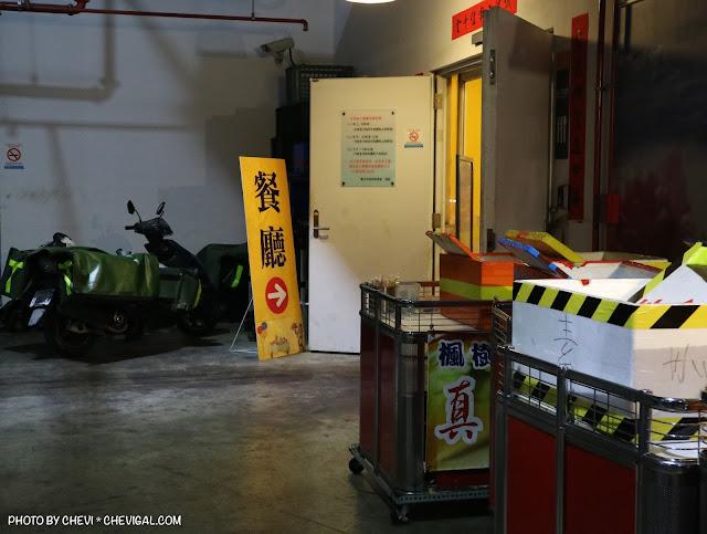IMG 0416 - 直擊台中市政府員工餐廳!排隊人潮多到不可思議,晚點來根本搶不到位置!