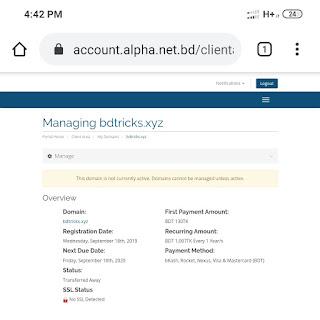 Alpha.net.bd সাইট থেকে নেয়া Castom Domain Review