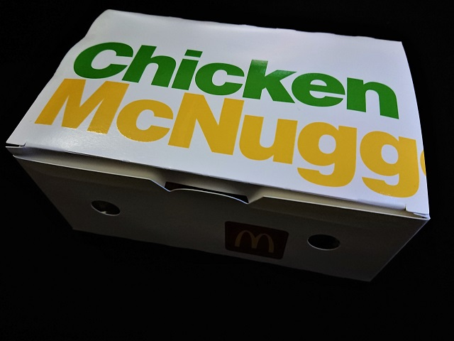 マクドナルド ユーカリプラザ店 期間限定 チキンマックナゲット15ピース