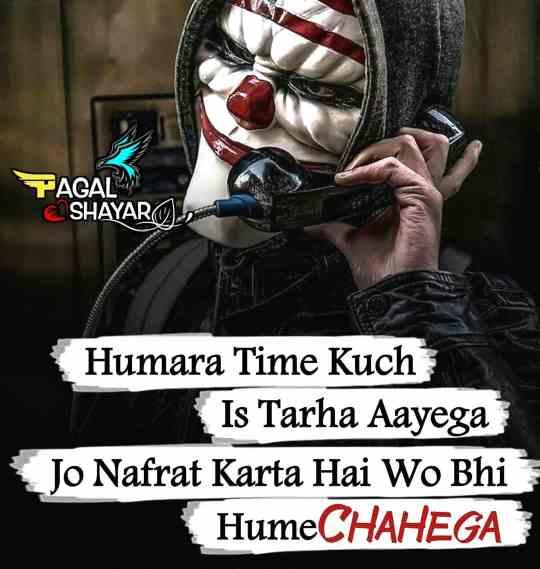 Attitude Quotes Images, attitude status Images, boys attitude Shayari images, instagram attitude Quotes Images,