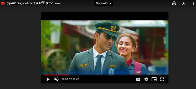.ককপিট. বাংলা ফুল মুভি । .Cockpit. Full HD Movie Watch । ajs420
