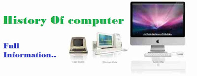 history of computer, computer