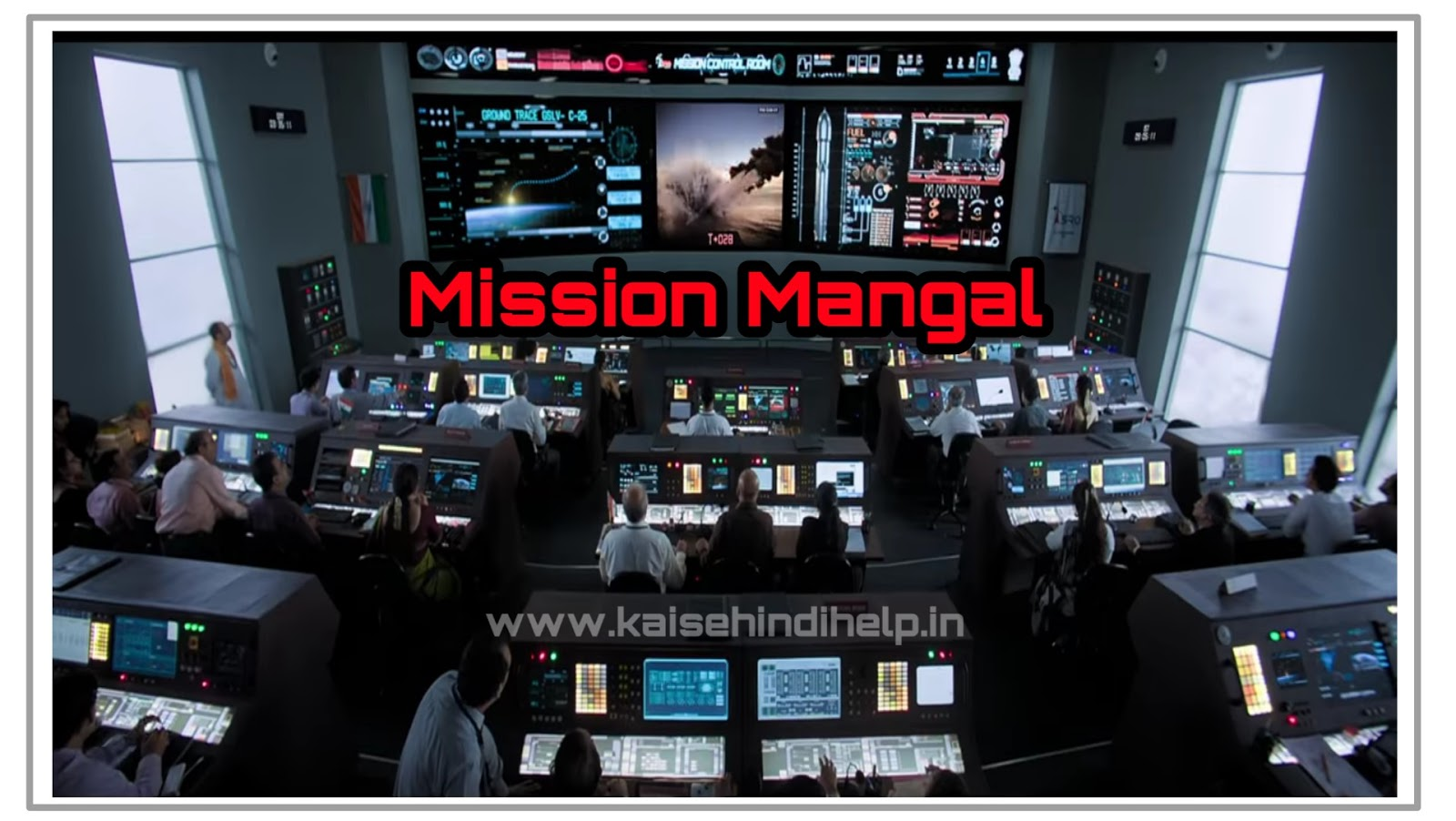 mission mangal movie ko download kaise kare
