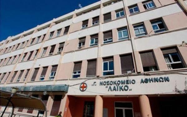 Καταγγελία για θάνατο δύο ασθενών εκτός ΜΕΘ στο Λαϊκό Νοσοκομείο – «Δραματική» η χθεσινή εφημερία και «τραγική» η νύχτα