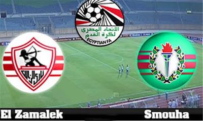 #◀️ مباراة الزمالك وسموحة مباشر 6-5-2021 ماتش الزمالك ضد سموحة الدوري المصري