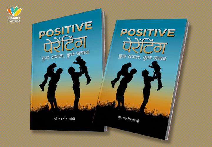 positive-parenting-book
