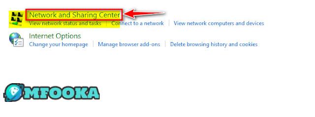 اضغط علي Network and Sharing Center