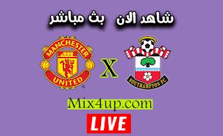 مشاهدة مباراة مانشستر يونايتد وساوثهامتون بث مباشر اليوم 13-07-2020 في الدوري الانجليزي