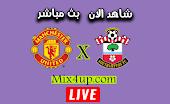 مشاهدة مباراة مانشستر يونايتد وساوثهامتون بث مباشر اليوم 13-07-2020 الدوري الانجليزي