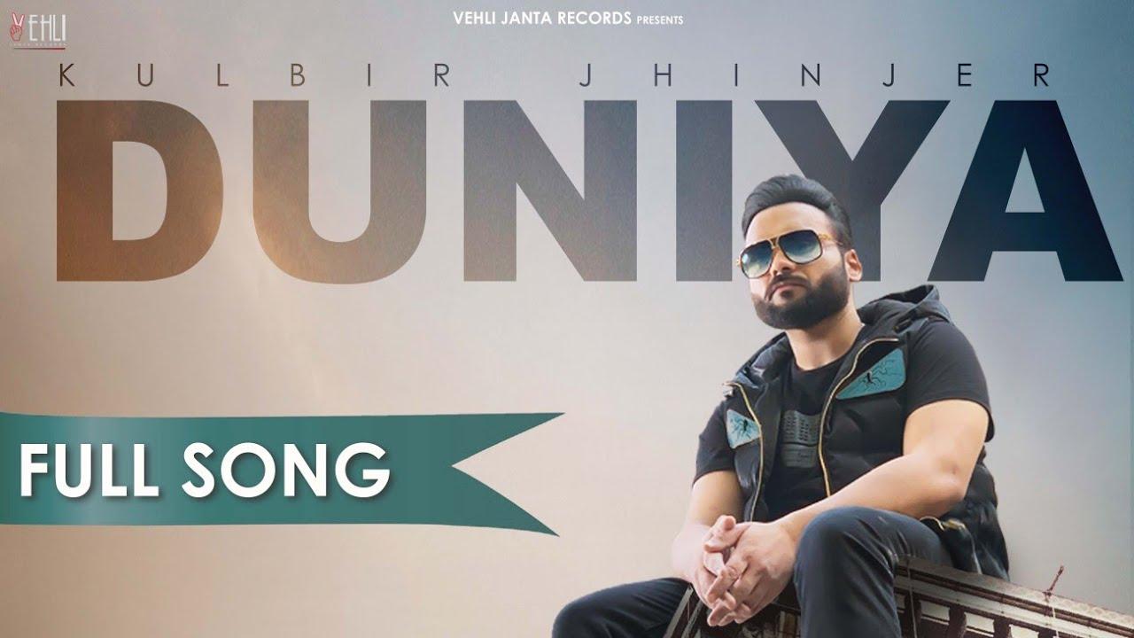 Duniya Lyrics - Kulbir Jhinjer  Proof  Teji Sandhu