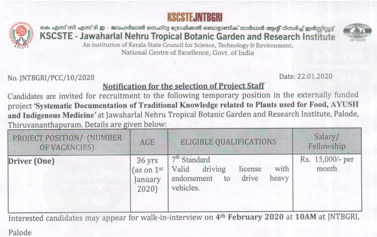 Driver Vacancy in KSCSTE – JNTBGRI.