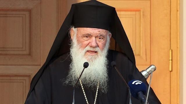Στον Ευαγγελισμό νοσηλεύεται ο Αρχιεπίσκοπος Ιερώνυμος - Διαγνώστηκε θετικός στον κορωνοϊό
