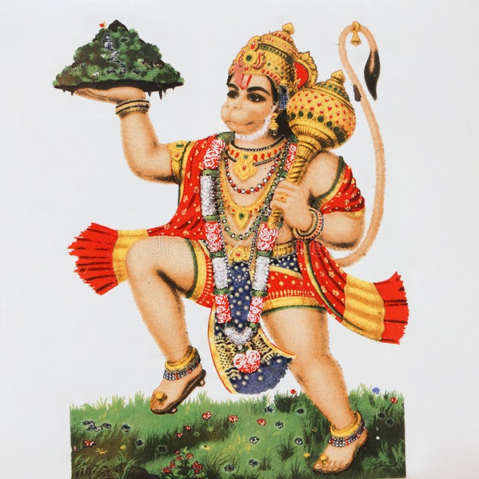 Hanuman Chalisa Lyrics | Written By  Tulsidas