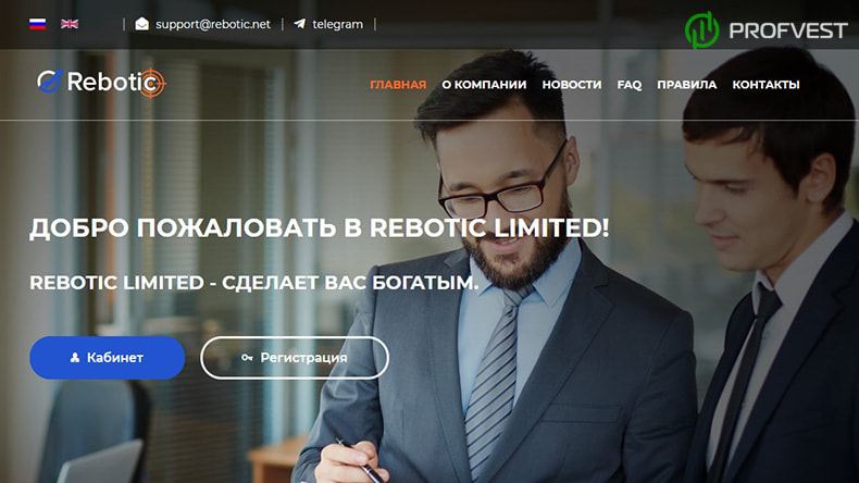 Новости от Rebotic Limited