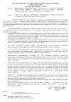 School Grant (SG) - எந்த பணிக்கு எவ்வளவு செலவிடுதல் வேண்டும் - அரசுப்பள்ளி தலைமையாசிரியர்களுக்கு அறிவுரைகள் - Proceedings