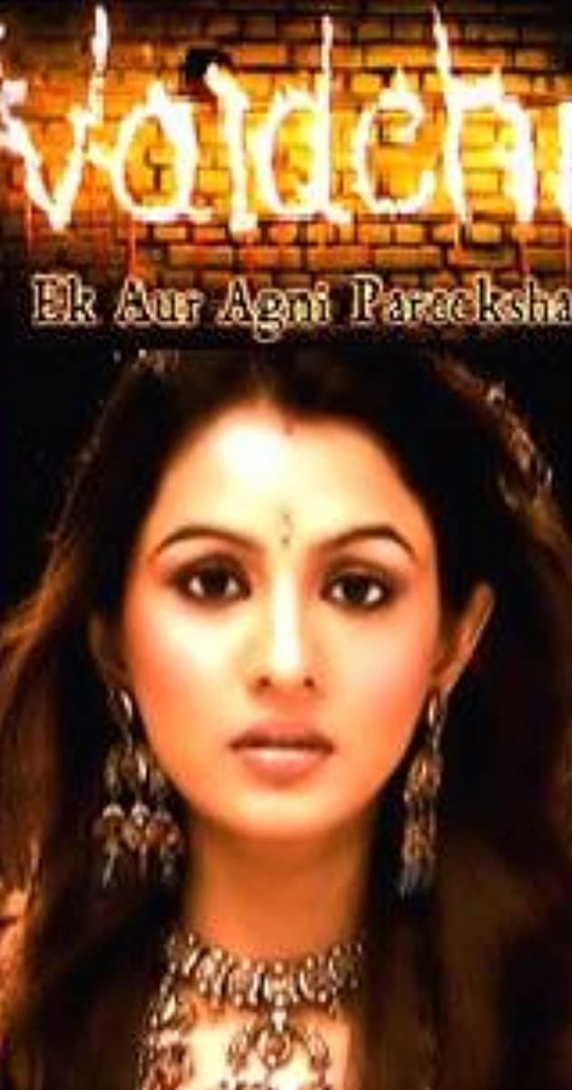 Vaidehi (2021) Hindi Season 1 Complete 550MB HDRip 480p Download