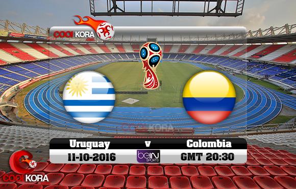 مشاهدة مباراة كولومبيا وأوروجواي اليوم 11-10-2016 تصفيات كأس العالم