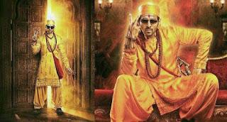 Bhool Bhulaiyaa 2 Hindi Movie Info