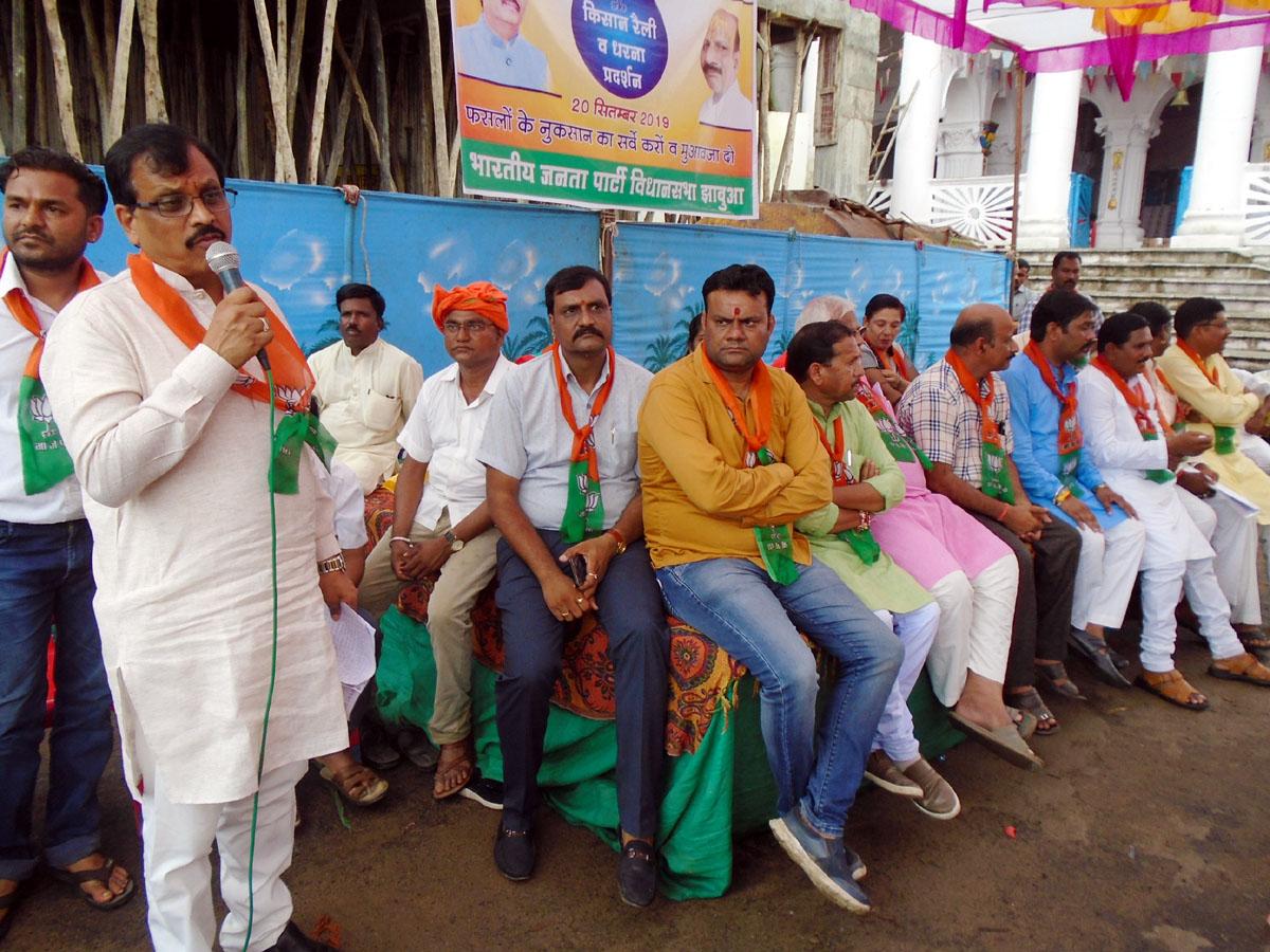 Jhabua News-किसानों की मांगों को लेकर 21 सूत्रीय ज्ञापन राज्यपाल के नाम कलेक्टर को सौपा
