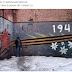 Опошленное, изгаженное  русскими 9 мая