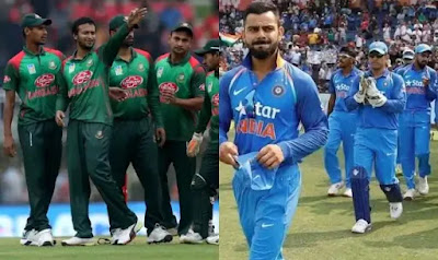 ICC WORLD CUP 2019 BAN vs IND 40th Match Cricket Tips
