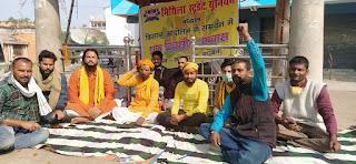 msu-protest-against-farmer-bill-madhubani