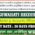 AIIMS Guwahati Recruitment 2021 - Total 4 Vacancy