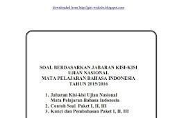 Soal Pengayaan UN 2016 SMP/MTS