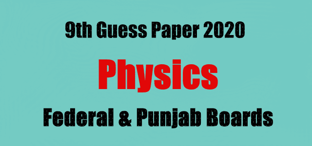 9th Class Physics Guess Paper 2020