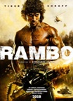 Tiger Shroff New Upcoming movie in 2018 Rambo release date, star cast, 2018 movie Poster