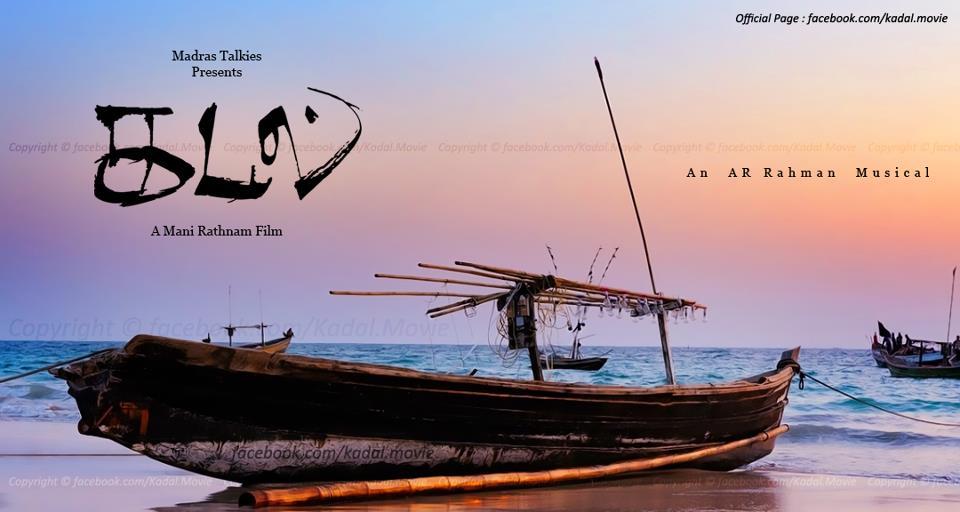 Cinema Hope Nenjukulle Song Lyrics And English Meaning