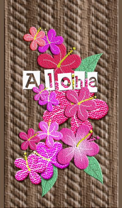 ALOHA*2