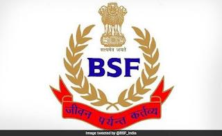 https://www.newgovtjobs.in.net/2019/02/border-security-force-bsf-recruitment.html