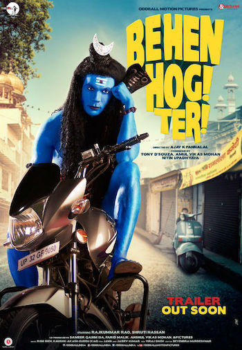 Behen Hogi Teri 2017 Full Movie Download