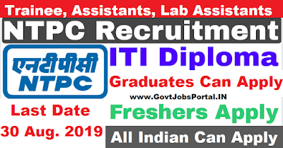 NTPC Trainee Recruitment 2019