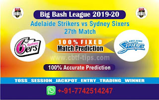 SYS vs ADS Dream11 Prediction, Fantasy Cricket Tips & Playing XI Updates for Today's BBL T20 27th Match