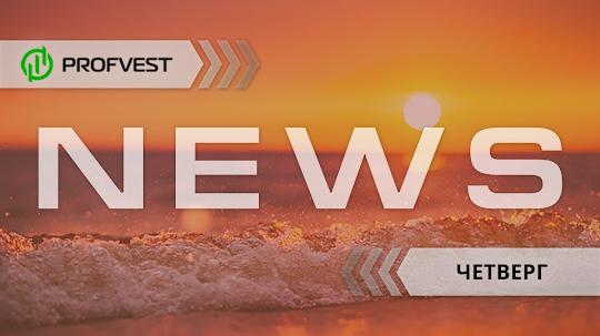 Новостной дайджест хайп-проектов за 29.07.21. Новая программа в Rcoin