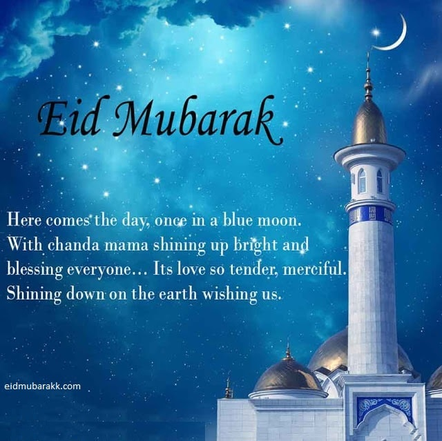 eid-mubarak-2019
